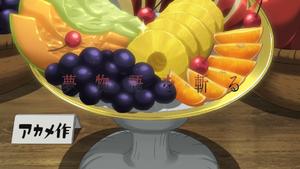 Akame ga Kill Title 05