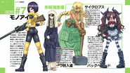Monster Musume End Card 07