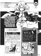 Akame ga Kill Guidebook Nyau