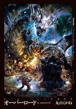Overlord Light Novel 11
