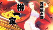 Ryoko's Title (Food Wars Ep 23)