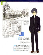 Jojiro Takajo Concept Art (Dengeki G)