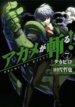 Akame ga Kill Vol 7