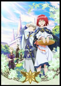 Snow White with the Red Hair FUNimation