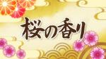 Tsugumomo Title Card 01