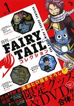 Monthly Fairy Tail Collection Vol 1