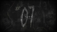 Attack on Titan Ep 7 Title Card