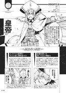 Akame ga Kill Guidebook Emperor Makoto