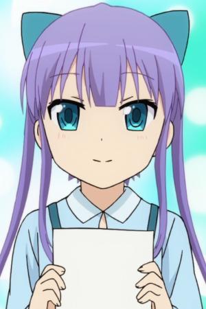 Satsuki Nakano main image