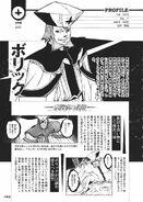 Akame ga Kill Guidebook Borick