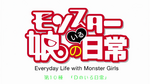Monster Musume Episode 10 Title Card