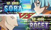 Sora vs roget