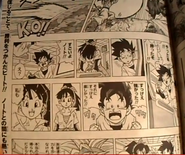 Dragon ball heros manga28