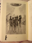 Animorphs book 1 invasion japanese illustration