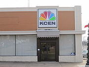 200px-KCEN-TV, Temple, TX IMG 2380