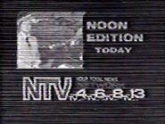KWNB-KHGI 1980s