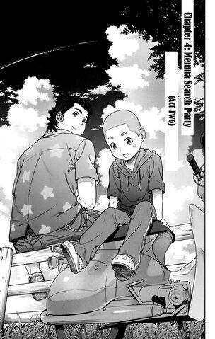 File:Manga04.jpg