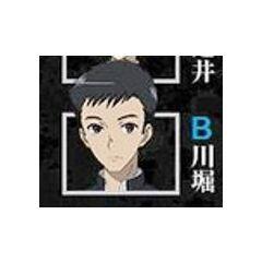 Kenzou's class ranking.