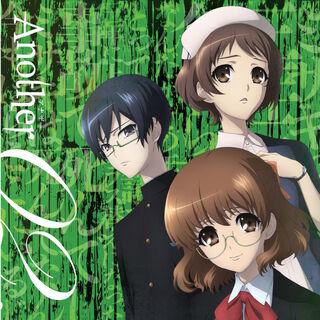 Sanae, Yukari and Tomohiko