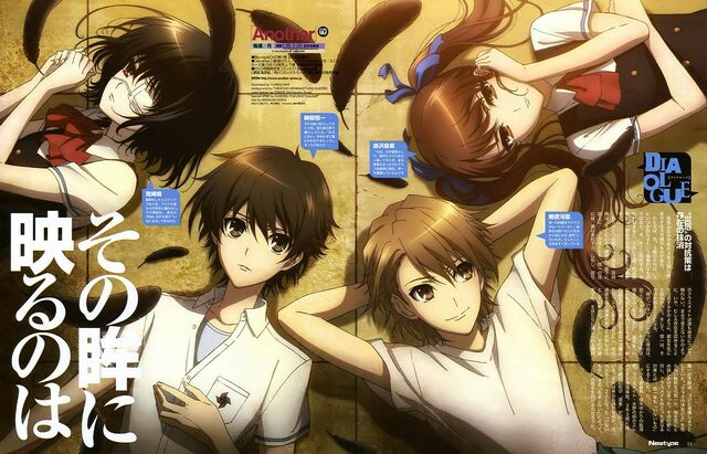 File:Another-P.A.Works09.jpg