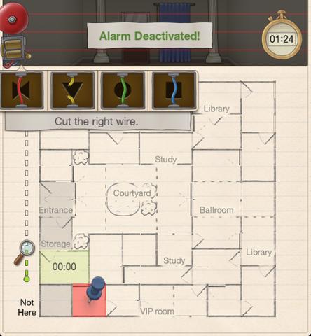 File:Newspaper nightmare alarm 4.png