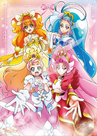 File:Goprincess4 2full.png