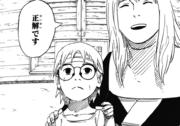 Kid Kabuto2