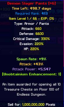 Fl100pants-1