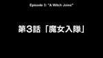 Episode 3 Title