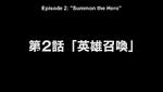 Episode 2 Title