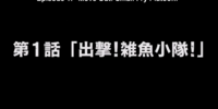 List of Episodes