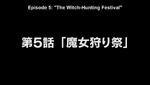 Episode 5 Title