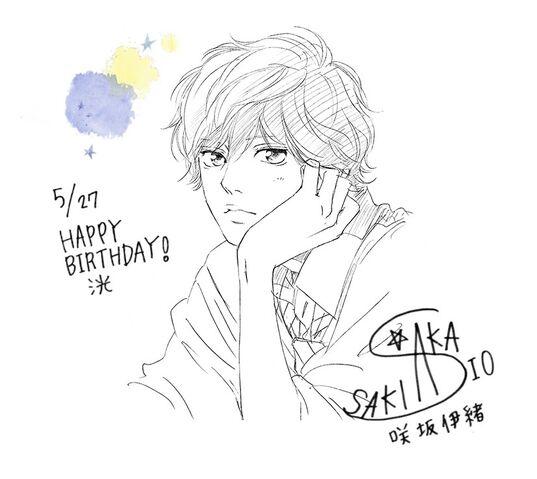 File:Kou birthday card.jpg