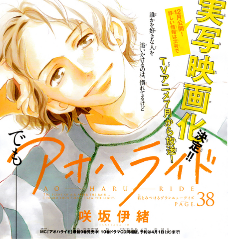 File:Chapter 38.png