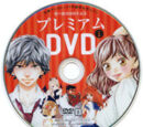 Betsuma Premium DVD vol.1
