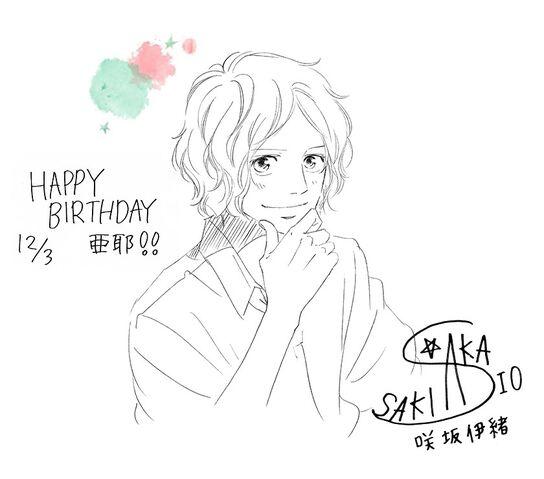 File:Aya birthday card.jpg