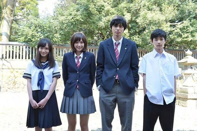 File:Ao Haru Ride Live Action cast.jpg