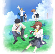 Ao Haru Ride Anime
