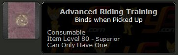 File:Advanced Riding.jpg