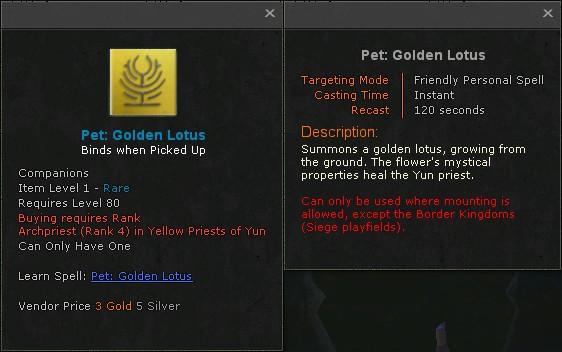 File:Pet golden lotus.jpg