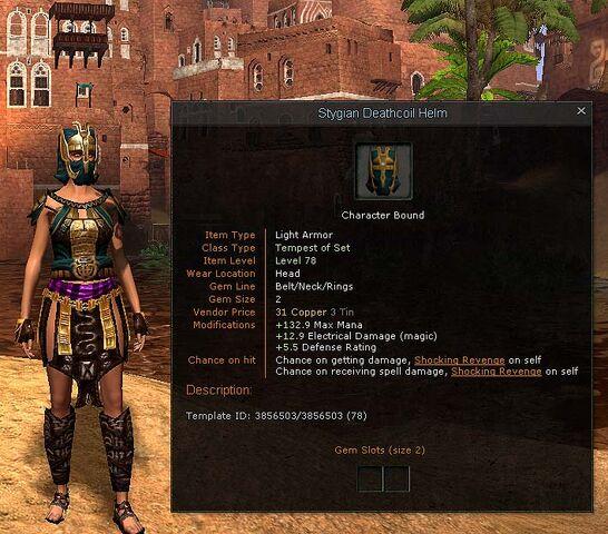 File:Cultural armor stygian.jpg