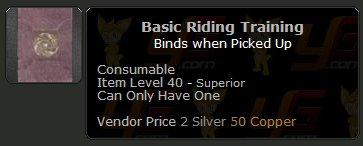 File:Basic Riding.jpg