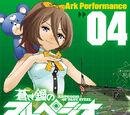 Manga Volume 04