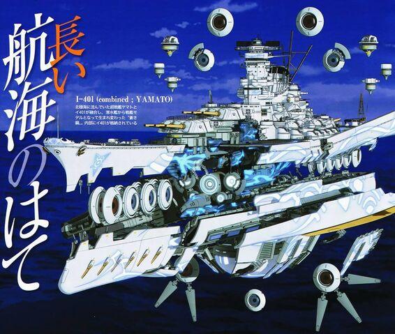 File:Yamato (64).jpg
