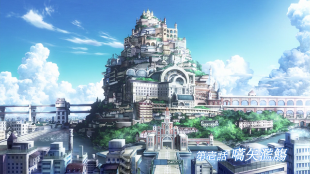 File:Ep 26 title.png