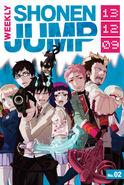 Shonen jump 02