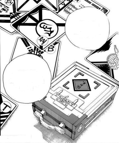File:Demon Karuta.png