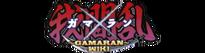 Gamaran Wiki Logo
