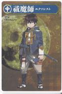 Werewolf Card Game Rin Okumura 01