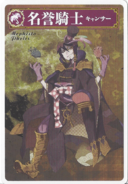 Werewolf Card Game Mephisto Pheles